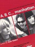 A, B, C... Manhattan