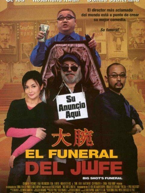 Funérailles de star