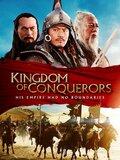 La Dernière Bataille de Genghis Khan