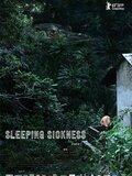 La maladie du sommeil
