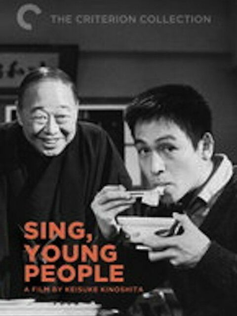 Sing, Young People