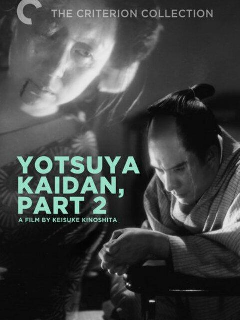Yotsuya kaidan II