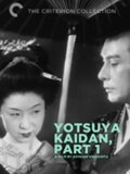 Yotsuya kaidan I