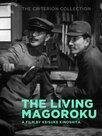 Ikite iru Magoroku