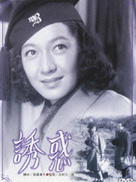 Yuwaku