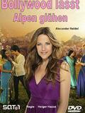Bollywood dans les alpes