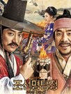 Detective K : Secret of the Lost Island