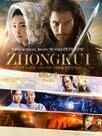 Zhong Kui: Snow Girl and the Dark Crystal