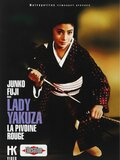 Lady Yakuza : la  pivoine rouge