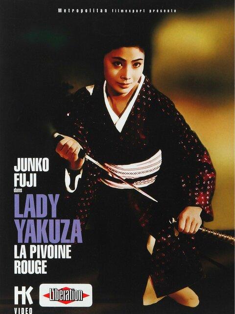 Lady Yakuza. La Pivoine Rouge 1
