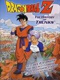Dragon Ball Z - TV Spécial 02 - L'Histoire de Trunks