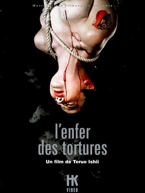 L'Enfer des tortures