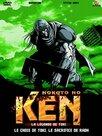 Ken le survivant: la légende de Toki