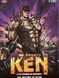 Ken le survivant: la légende de Kenshiro