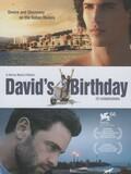 L'anniversaire de David