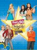 La Phénoménale vie de palace d'Hannah Montana
