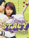 Stacy: Attack of the Schoolgirl Zombies
