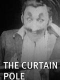 The Curtain Pole