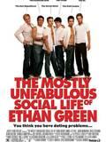 Ethan Green