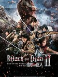 Attack on Titan II : End of the World