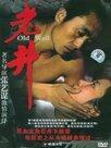 Lao jing
