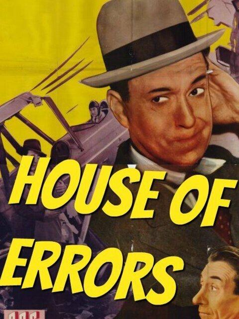 House of Errors