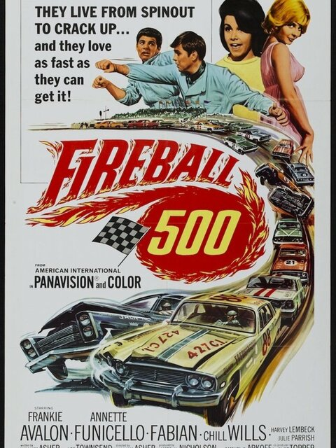 Boule de feu 500