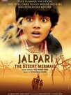 Jalpari The Desert Mermaid