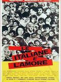 Le Italiane E l'amore