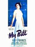 My Bill