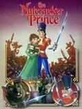 Le prince casse noisette