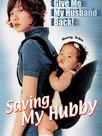 Saving my hubby
