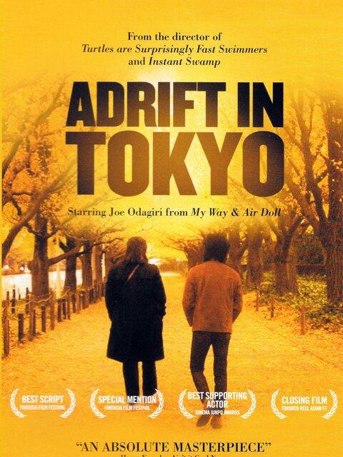 Adrift in Tokyo