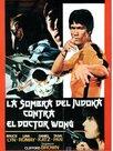 Judoka Shadow versus Doctor Wong