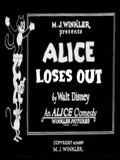 Alice Loses Out