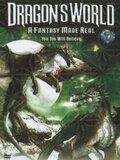 Dragons - Et s'ils avaient existé...