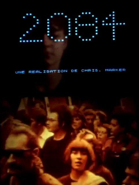 2084: Video clip pour une réflexion syndicale et pour le plaisir