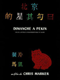Dimanche à Pékin