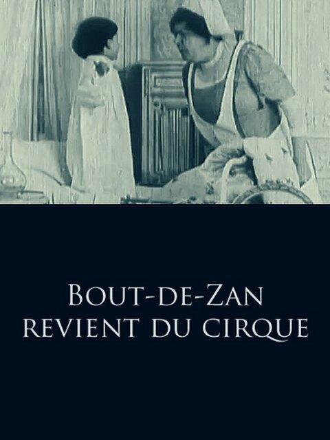 Bout-de-Zan revient du cirque