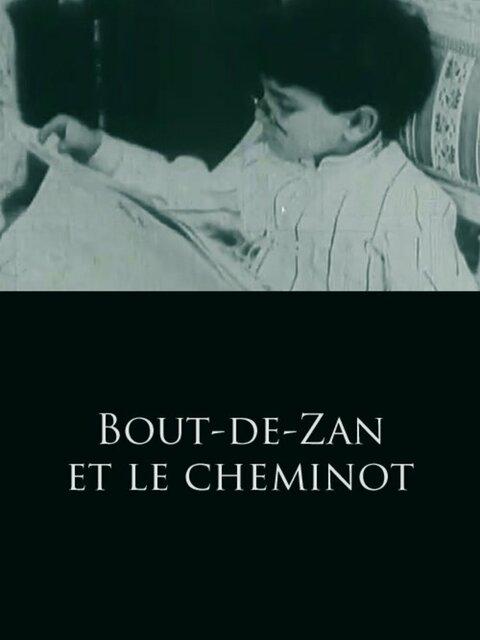 Bout-de-Zan et le cheminot