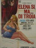 Elena sì... ma di Troia