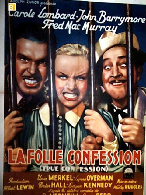 La folle confession