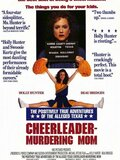The Positively True Adventures of the Alleged Texas Cheerleader Murdering Mom