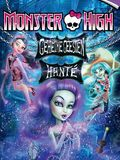 Monster High : Hanté