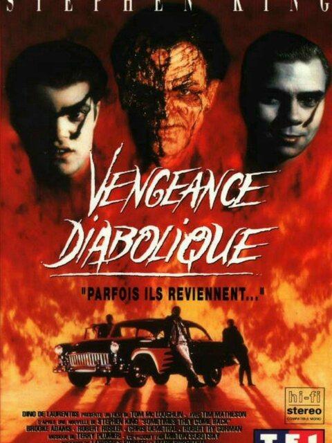 Vengeance Diabolique