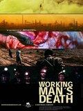 La Mort du travailleur