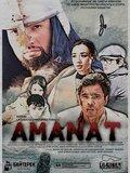 Амаnat