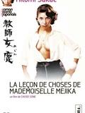 La leçon de choses de Mademoiselle Mejika