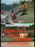 Kung Fu Contra as Bonecas