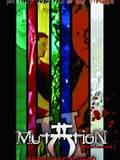 Mutation 2 - Generation Dead